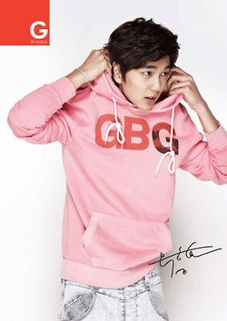 Seungho for G by GUESS