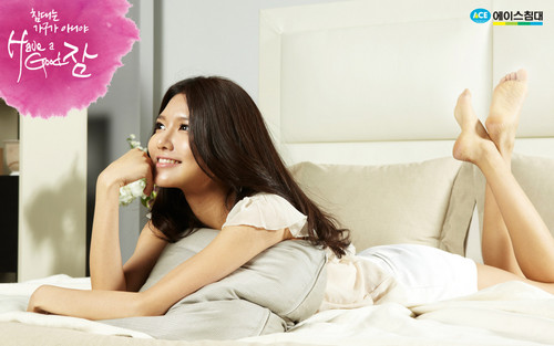 Sooyoung @ Ace Bed - sooyoung Photo