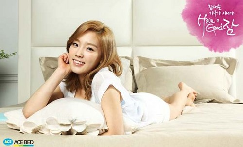 Taeyeon @ Ace Bed