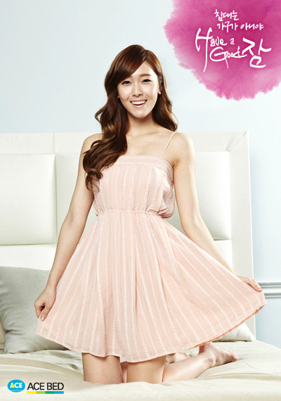 jessica @ Ace bed
