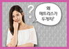 seohyun @ Ace Bed  - s%E2%99%A5neism Icon