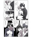Akanekobin (Parallel Universe) - Rabbit and the Wolf 乱あ [Ranma & Akane]