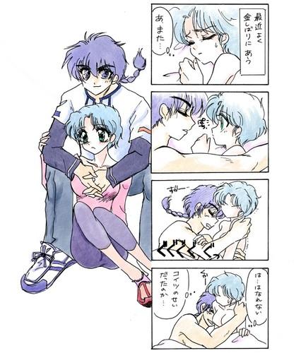 Akanekobin (hk) - Ranma and Akane 乱あ