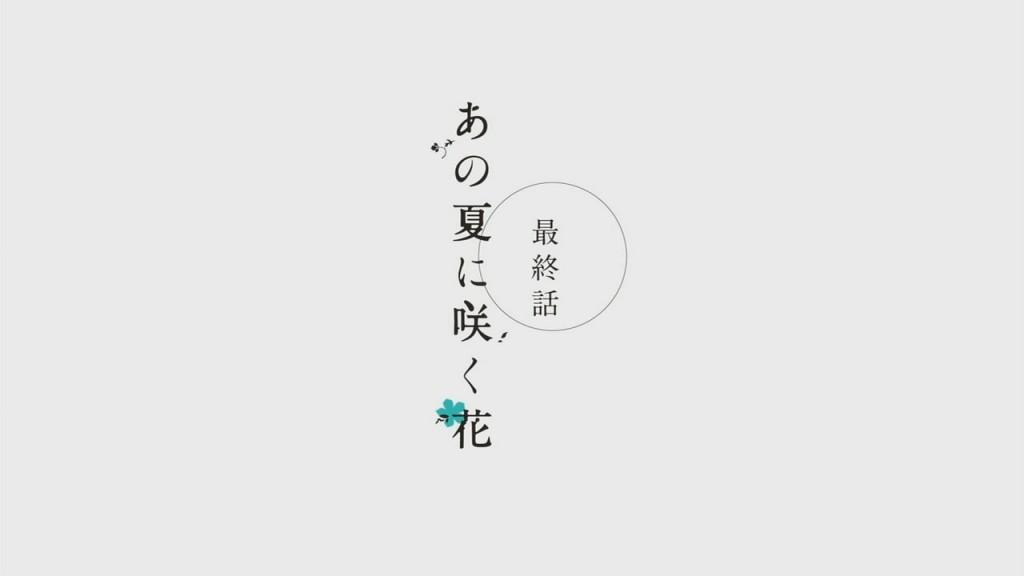 Ano Hana final screen art