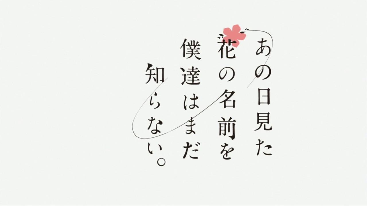 anime logo by we - photo #38