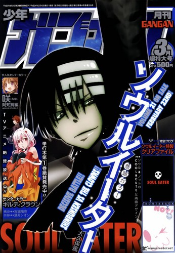 DEATH THE KID MANGA COVER