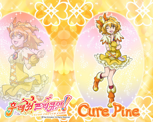 pretty cure achtergrond probably with a sign titled Fresh pretty cure