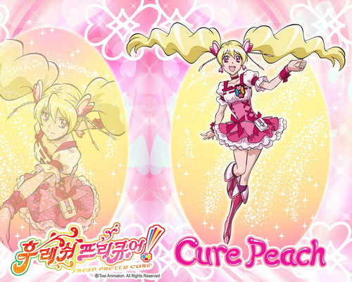 pretty cure দেওয়ালপত্র called Fresh pretty cure
