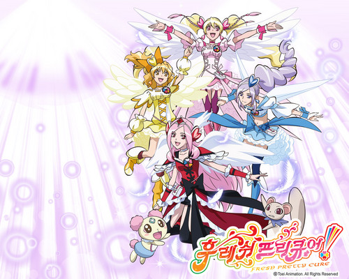 pretty cure দেওয়ালপত্র possibly containing a bouquet called Fresh pretty cure