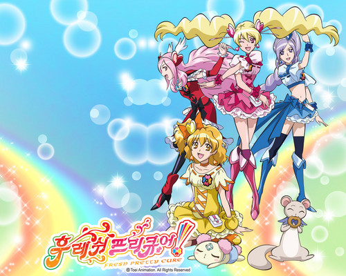 pretty cure দেওয়ালপত্র probably with জীবন্ত titled Fresh pretty cure