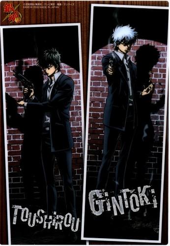 Gintoki & Toshirou
