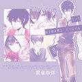 Happy Birthday Hibari Kyoya!<3