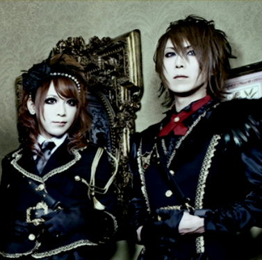Hizaki and Yuki