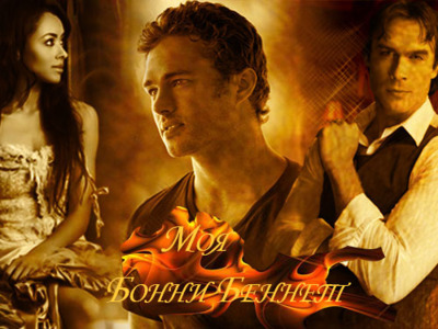 MasonBamon - bonnies-multi-shippings Photo