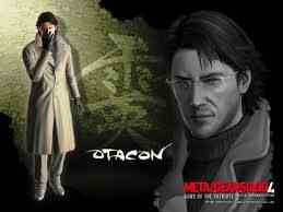 Metal Gear Solid - metal-gear-solid Photo