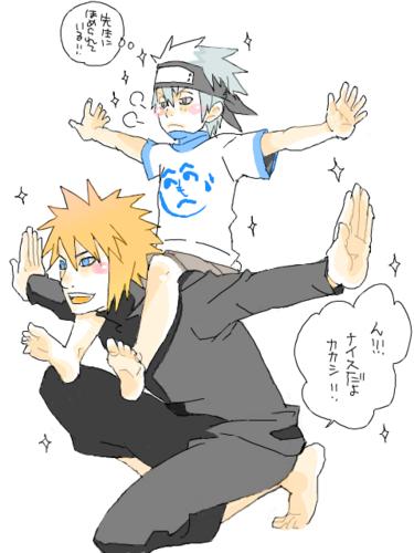 Minato & Kakashi 0.o