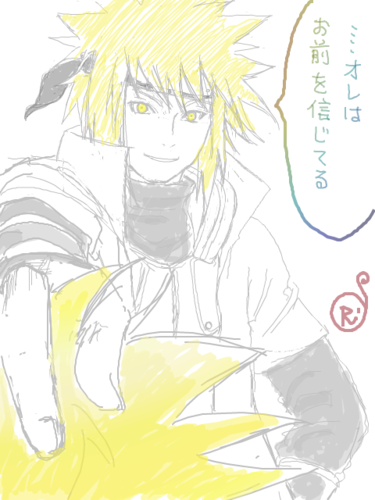 Minato & NARUTO -ナルト- <3
