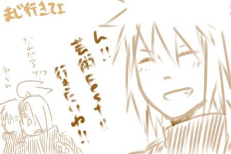 Minato is back x3