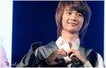 Minho heart