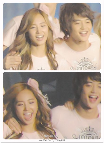 choi minho and yuri - photo #28