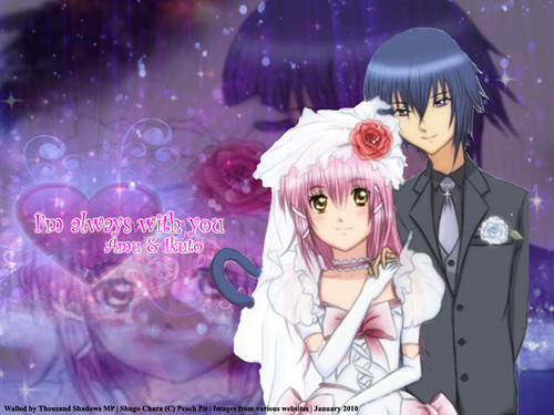 Shugo Chara wallpaper titled Neko of Misfortune