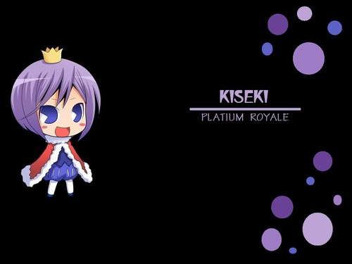 Shugo Chara wallpaper probably containing a sign titled Platnium Royal