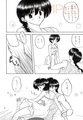 Ranma 1/2 Doujinshi 乱あ (Ranma and Akans-Passionate kiss) - ranma-1-2 fan art