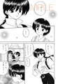 Ranma 1/2 Doujinshi sample 乱×あ