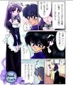Ranma 1/2 illust-Maid Story [Ranma and Akane]