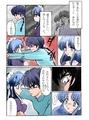Ranma 1/2 illust-Maid Story [Ranma and Akane]- Ranma's Jelousy