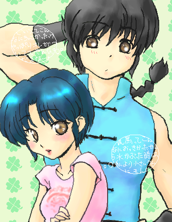 Ranma 1/2 wallpaper containing Anime entitled Ranma and Akane _ Sketches _ Mao