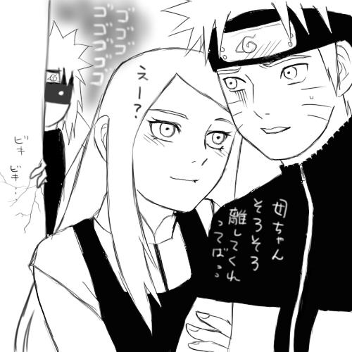 Run Naruto 0.0