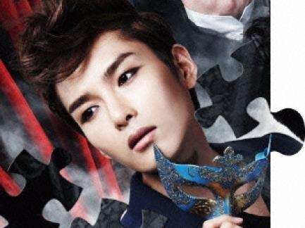 Ryeowook Opera!! - super-junior Photo