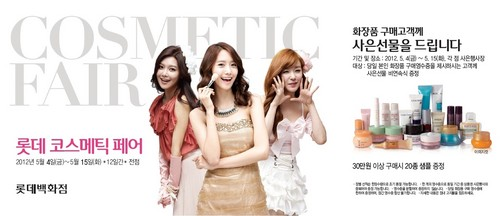S♥NEISM wallpaper containing a portrait titled SNSD @ Lotte Department Store Promotion Picture