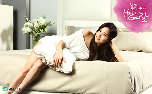 Seohyun Girls Generation wallpaper containing a living room and a couch titled Seohyun Ace Bed