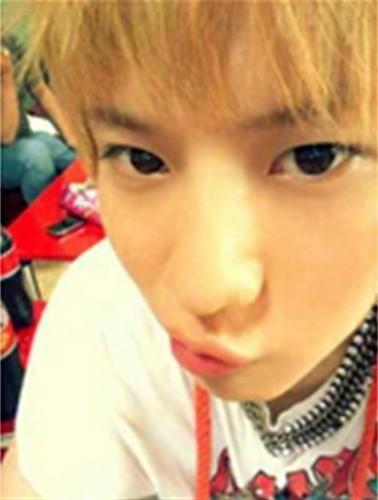 Taemin Aegyo ^^