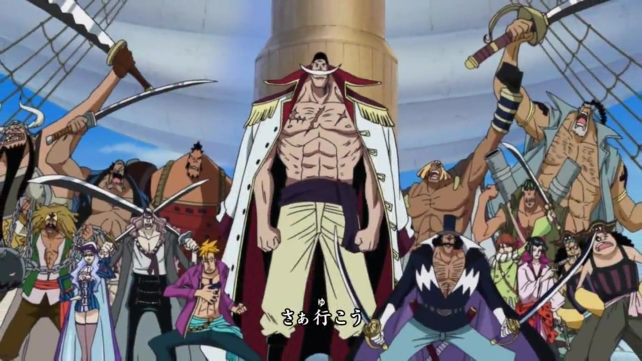 Whitebeard and his commanders