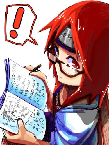 Young Karin fanart