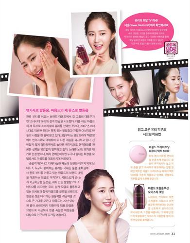 Yuri @ Aritaum Magazine