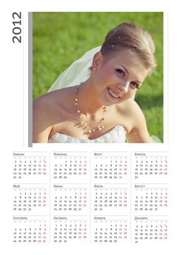 calendar feodulova