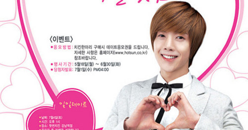 kim hyun joong is handsome