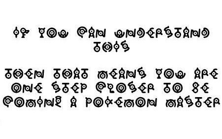 real Pokemon fans can read this