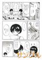 supakomi shinkan (Ranma and Akane fanbook doujinshi SAMPLE)