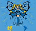 Butterfly of dreams - total-drama-island fan art