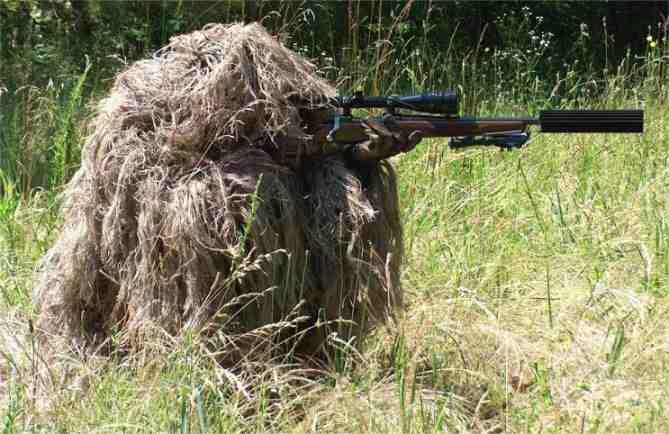 В ДНР сообщили о переброске снайперов ВСУ к линии соприкосновения