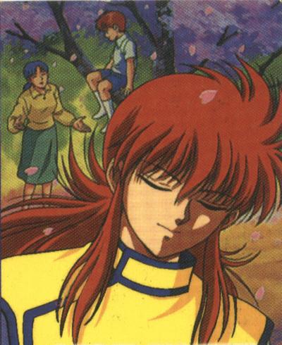 Kurama's memories