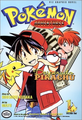 Pokemon Adventures Volume Covers