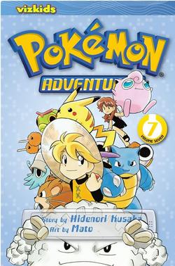 Pokemon Adventures Volume Covers