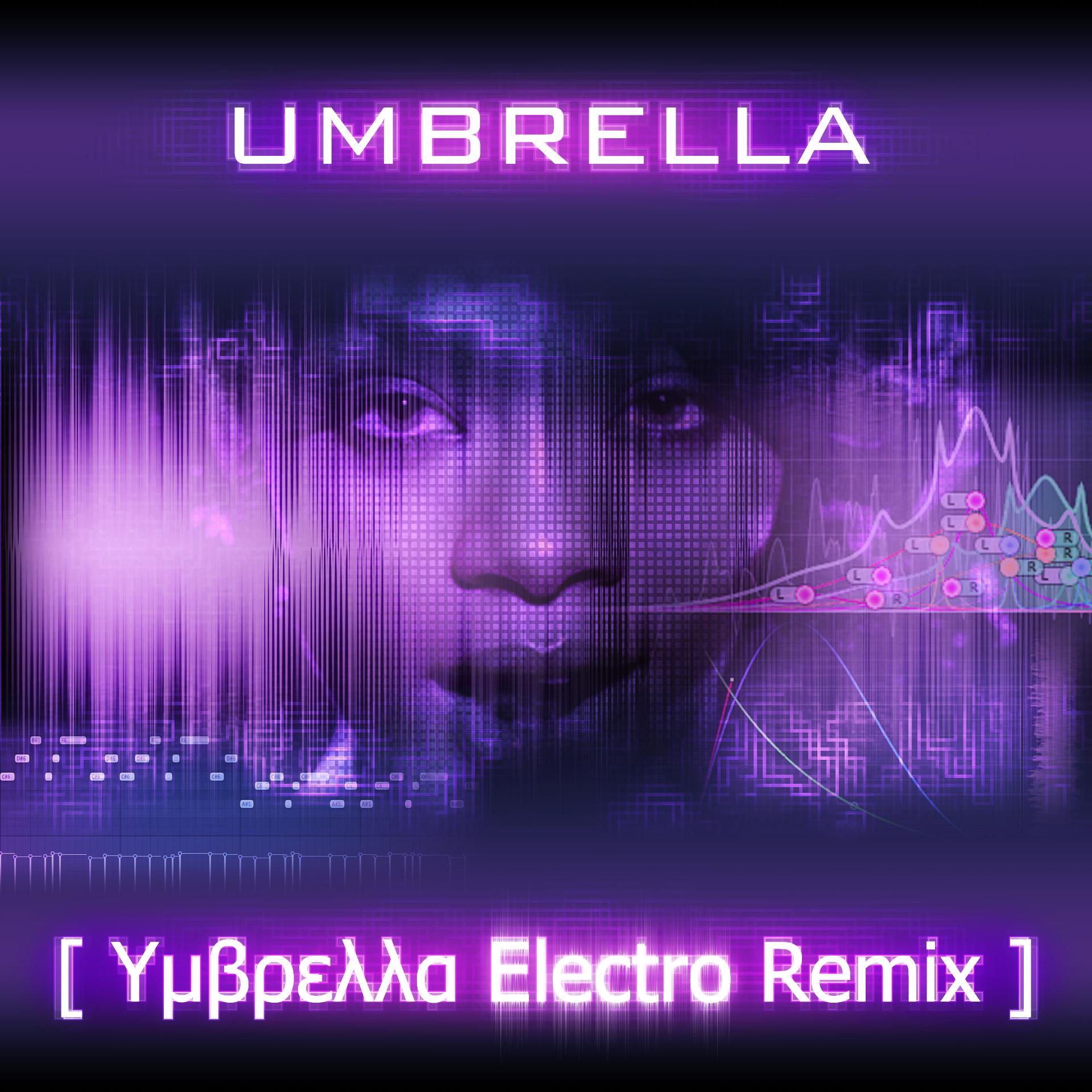 Rihanna umbrella mv umbrella ft jay z gif on gifer by lightseeker.