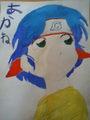 Shinobi Akane